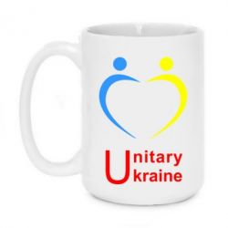 Кружка 420ml Unitary Ukraine - FatLine