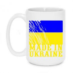 Кружка 420ml Виготовлено в Україні - FatLine
