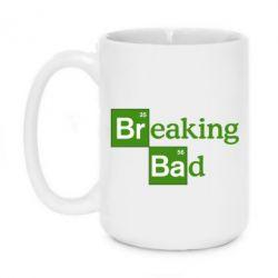 Кружка 420ml Во все тяжкие (Breaking Bad) - FatLine