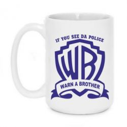 Кружка 420ml Warn A brother - FatLine