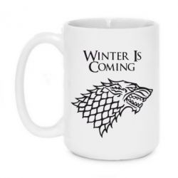 Кружка 420ml Winter is coming (Игра престолов) - FatLine
