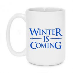 Кружка 420ml Winter is coming - FatLine