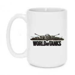 Кружка 420ml World Of Tanks 3D Logo - FatLine