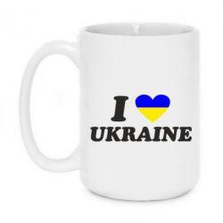 Кружка 420ml Я люблю Украину - FatLine
