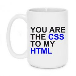 Кружка 420ml You are CSS to my HTML - FatLine
