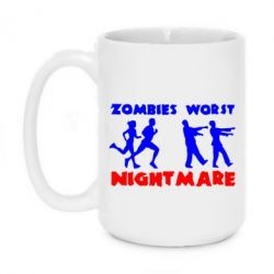 Кружка 420ml Zombies the worst night mare