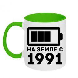 Кружка двухцветная 1991 - FatLine