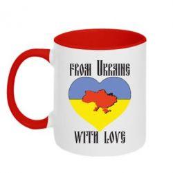 Кружка двухцветная From Ukraine with Love - FatLine