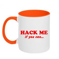 Кружка двухцветная Hack me if you can