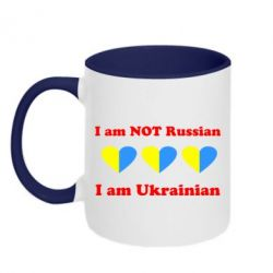 Кружка двухцветная I am not Russian, a'm Ukrainian - FatLine