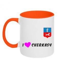 Кружка двухцветная I love Cherkasy - FatLine