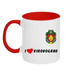 Кружка двухцветная I love Kirovograd - FatLine