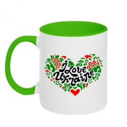 Кружка двухцветная I love Ukraine heart - FatLine