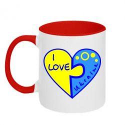 Кружка двухцветная I love Ukraine пазлы - FatLine