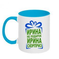 Кружка двухцветная Ирина не подарок - FatLine