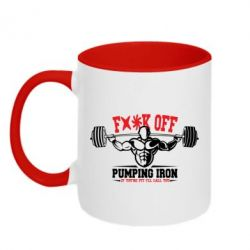 Кружка двухцветная Iron Pumping - FatLine