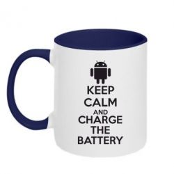 Кружка двухцветная KEEP CALM and CHARGE BATTERY - FatLine