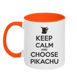 Кружка двухцветная Keep Calm and Choose Pikachu - FatLine