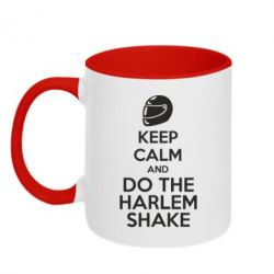 Кружка двухцветная KEEP CALM and DO THE HARLEM SHAKE - FatLine