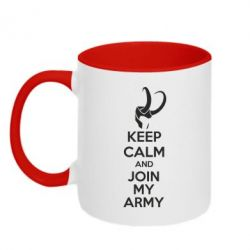Кружка двухцветная KEEP CALM and JOIN MY ARMY - FatLine
