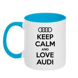 Кружка двухцветная Keep Calm and Love Audi - FatLine