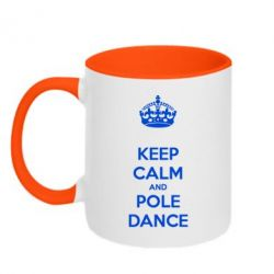 Кружка двухцветная KEEP CALM and pole dance - FatLine