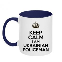 Кружка двухцветная Keep Calm i am ukrainian policeman - FatLine