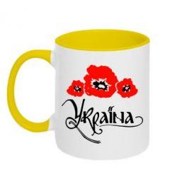 Кружка двухцветная Квітуча Україна - FatLine