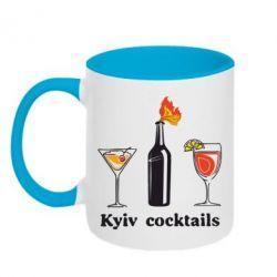 Кружка двухцветная Kyiv Coctails - FatLine