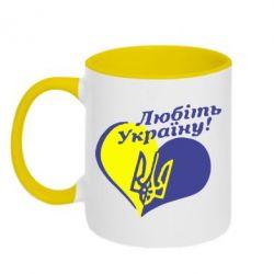 Кружка двухцветная Любіть нашу Україну - FatLine