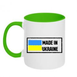 Кружка двухцветная Made in Ukraine Logo - FatLine