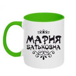 Кружка двухцветная Мария Батьковна - FatLine