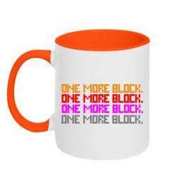 Кружка двухцветная One more block - FatLine