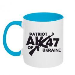 Кружка двухцветная Patriot of Ukraine - FatLine