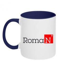 Кружка двухцветная Roman - FatLine