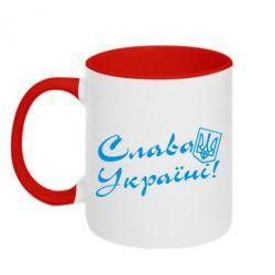 Кружка двухцветная Слава Україні з гербом - FatLine