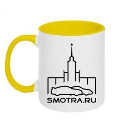 Кружка двухцветная Smotra ru - FatLine