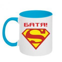 Кружка двухцветная Super Батя - FatLine