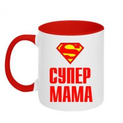 Кружка двухцветная Супер Мама - FatLine