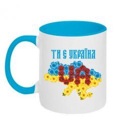 Кружка двухцветная Ти є Україна - FatLine