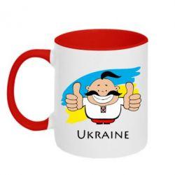 Кружка двухцветная Ukraine kozak - FatLine
