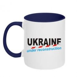 Кружка двухцветная Ukraine Under Reconstruction - FatLine