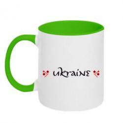 Кружка двухцветная Ukraine вишиванка - FatLine