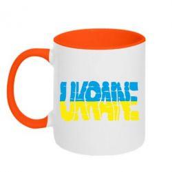 Кружка двухцветная Ukraine - FatLine