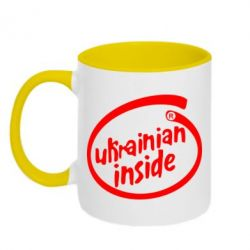Кружка двухцветная Ukrainian inside - FatLine