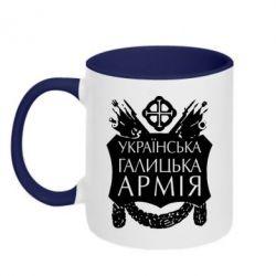 Кружка двухцветная Українська Галицька Армія - FatLine