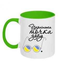 Кружка двухцветная Українська точка зору - FatLine