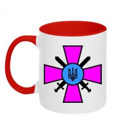 Кружка двухцветная Військо України - FatLine