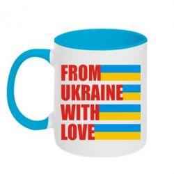 Кружка двухцветная With love from Ukraine - FatLine