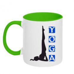 Кружка двухцветная Yoga - FatLine